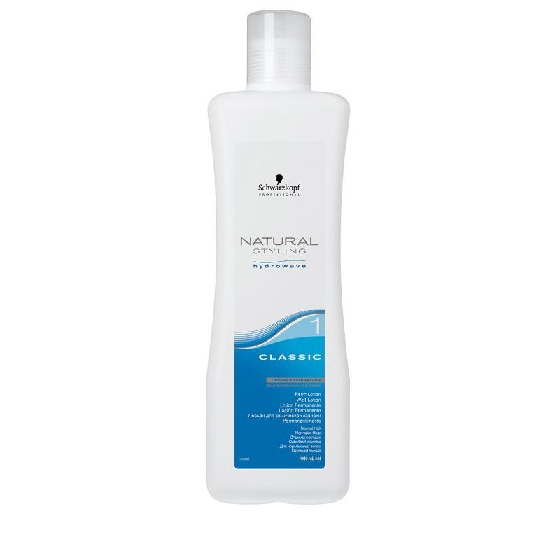 Crème de rasage à l'Aloe et vitamine E en tube Blue - 150ml